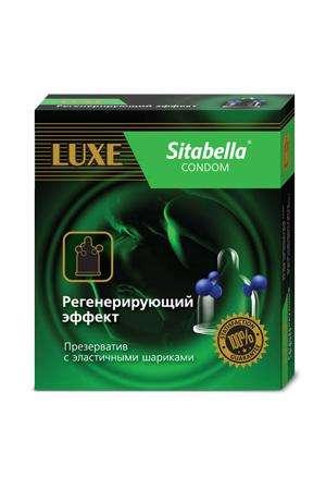 Презерватив «Siabella» с шариками – регенерирующий эффект