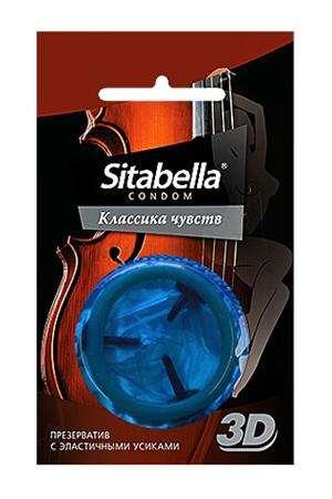 Презерватив с усиками «Siabella» 3D Классика Чувств