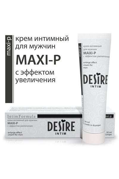 Интимный крем для мужчин Desire Maxi-P Увеличивающий