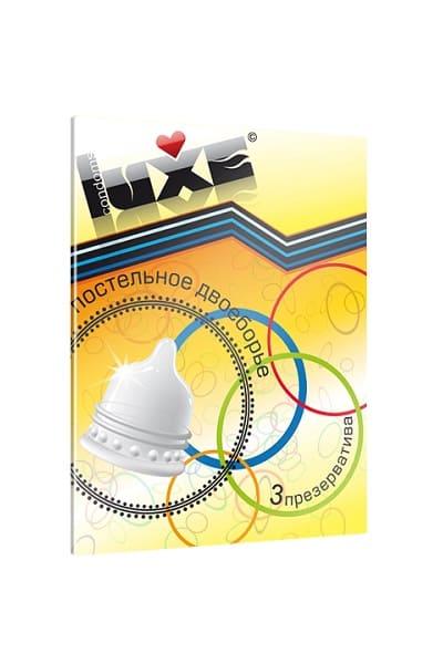 Презервативы Luxe Постельное двоеборье