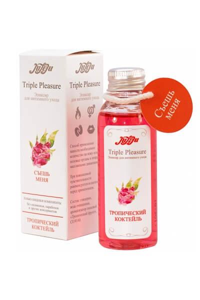 Эликсир для интимного ухода «Triple Pleasure»Тропический коктейль