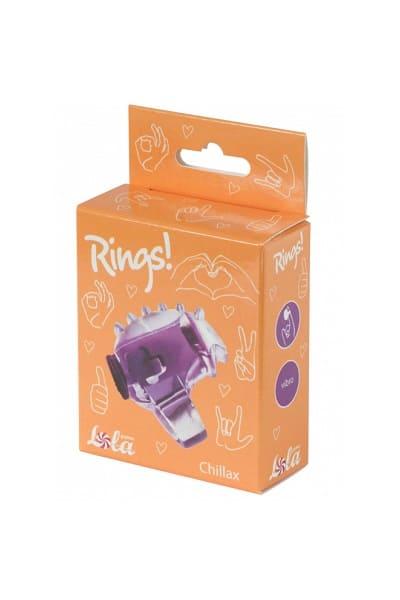 Насадка на палец с вибрацией Rings Chillax purple